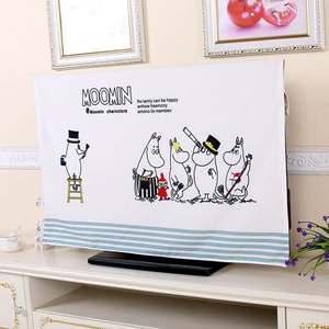 蔻朵娜 电视机罩防尘罩挂式电视布电视机盖布液晶55寸电视机套65