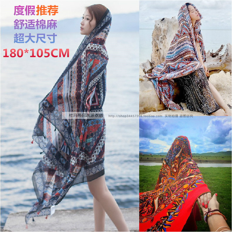 Lake shawl, square towel, beach towel, warm scarf, gauze towel, sunscreen towel, womens seaside holiday, Nepal Chaka Salt