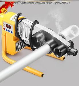 pvc管焊接热熔器热水管热溶器热熔枪新款胶管ty修补接水管快接pp