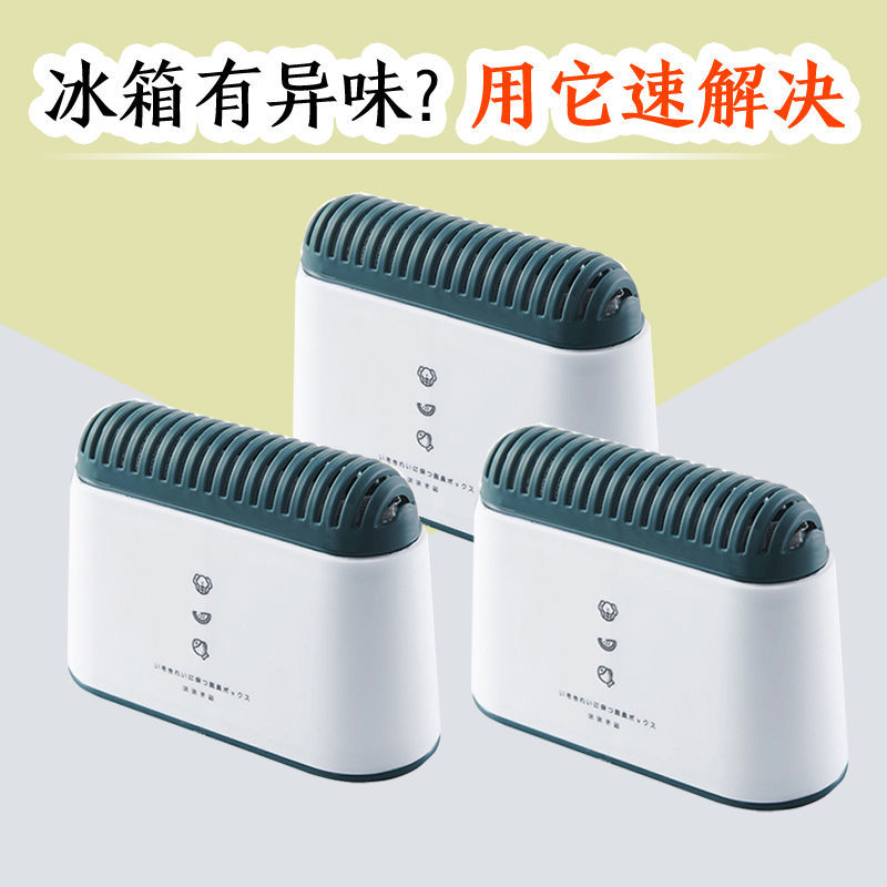 Refrigerator deodorant household odor removal, mold proof and deodorant box sterilization and preservation activated carbon refrigerator deodorant