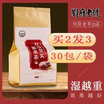 kk南同仁堂豆薏米膏祛茶男去湿重除排毒寒理身女