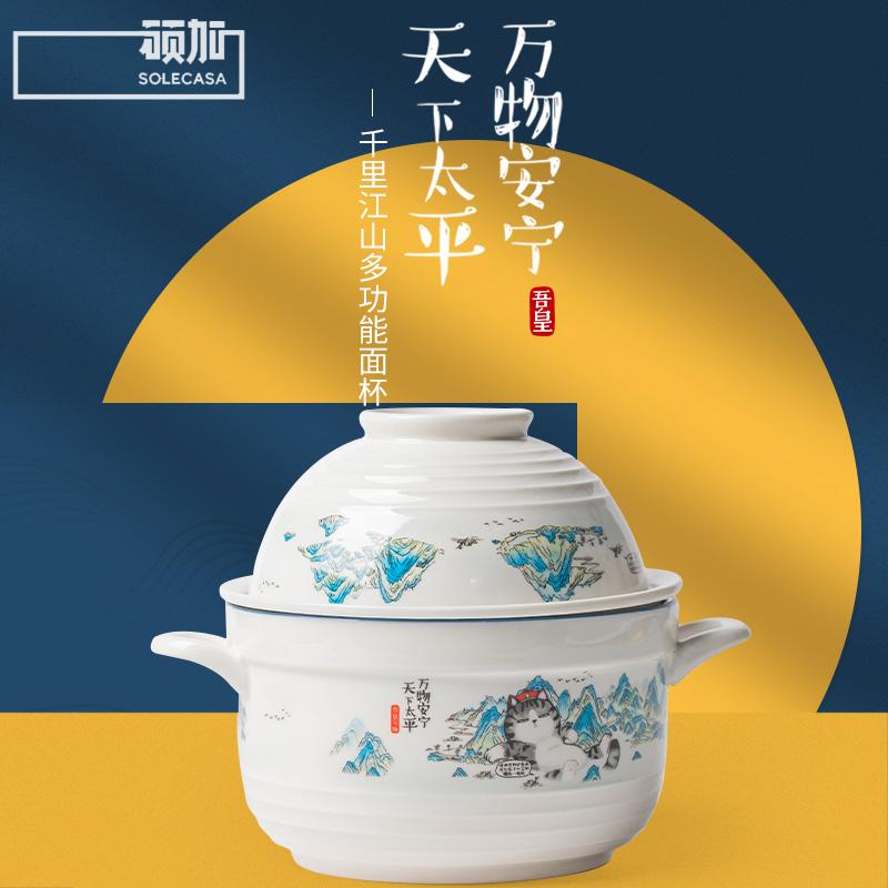 硕加正版ip联名吾皇万睡泡面碗筷
