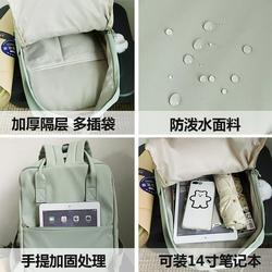 2020年新款双肩包韩版简约百搭手提背包可装14寸电脑大学生书包女