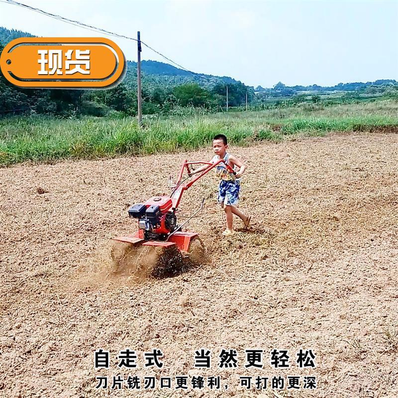 耕田機h小型四驅微耕機多功能柴油犁田翻土機汽油自走式旋耕機農