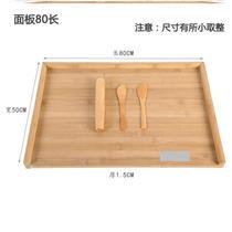 整竹菜板无胶竹面板竹子家用切板粘板肉案用橱柜大案板加厚加大