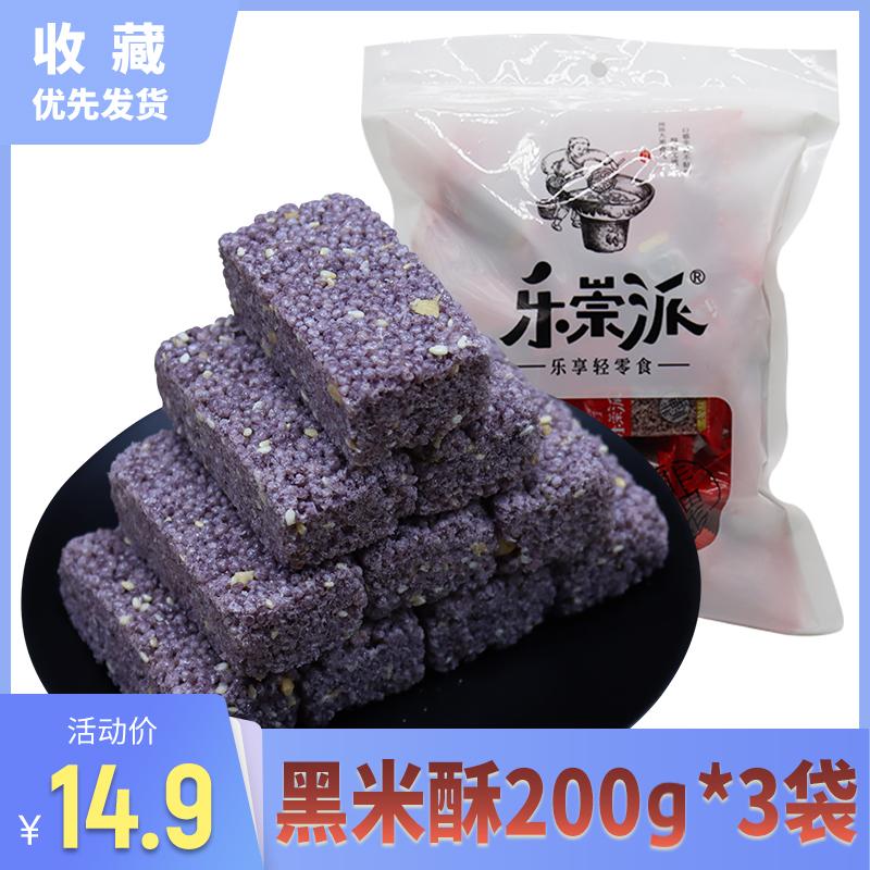 乐崇派米花酥600g休闲零食小吃点心传统糕点散装香米小米酥米花糖