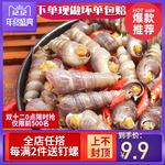 麻辣海螺丝麻辣小海鲜麻辣钉螺香辣钉螺即食200g食袋装螺丝海瓜子