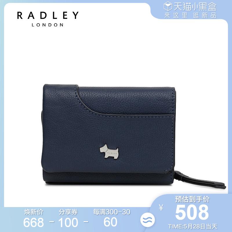 Radley英国牛皮钱包小号三折钱包2020年新款S1786401图片
