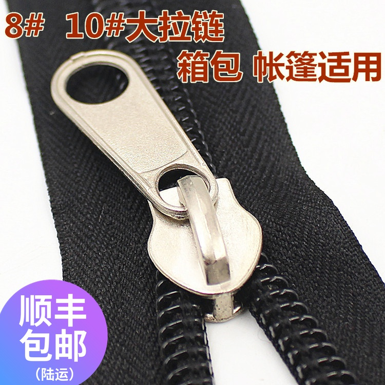 Accessories explosion proof accessories nylon zipper code with thickened pull head tent fishing gear bag lock head zipper head