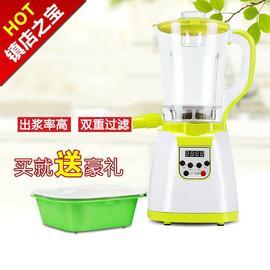 磨浆机小型家用豆腐机全自动打米浆机大容量豆渣分z离做豆花豆浆
