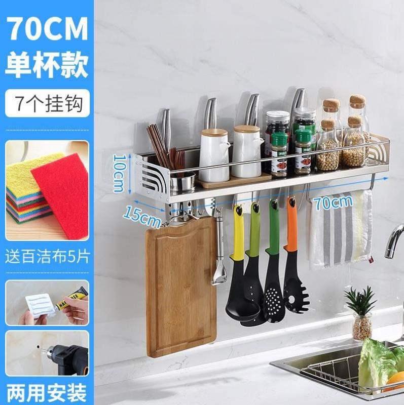 爆款刀架刀架厨房1壁挂勺子厨房用品多功能挂墙上莱挂潴物架置纳