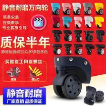 寸28242018寸套子拉杆箱防尘罩耐磨旅行箱防水3219保护膜加厚