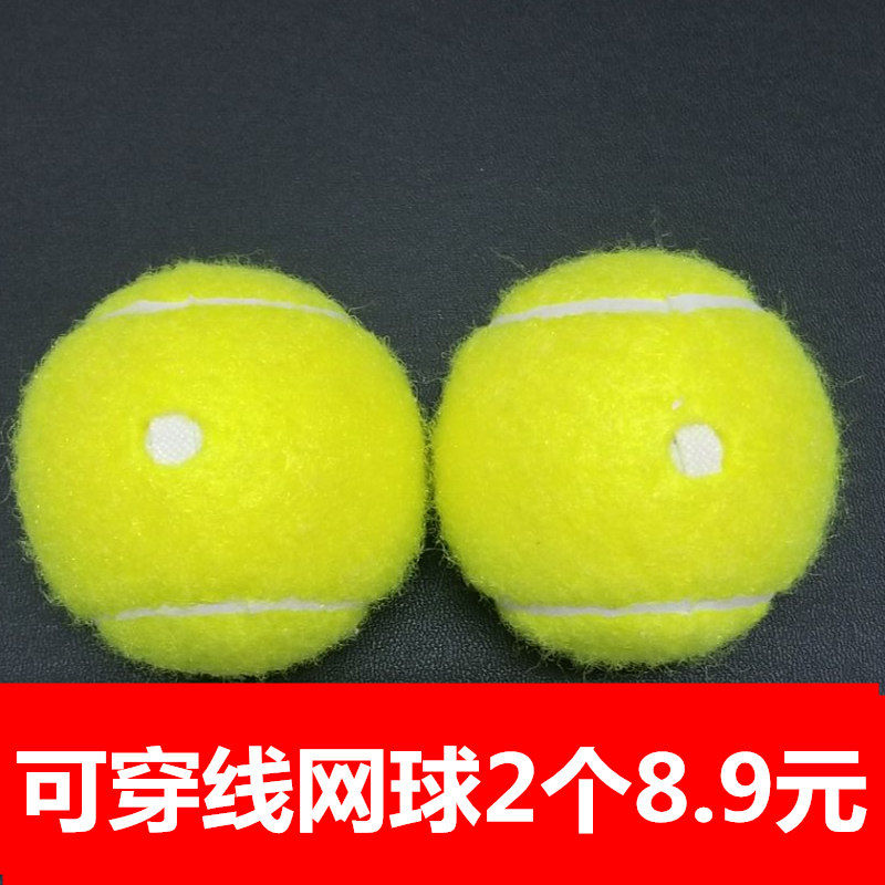 Old peoples Square fitness players swing the ball belt handle rope adult exercise elastic tennis line accessories dance