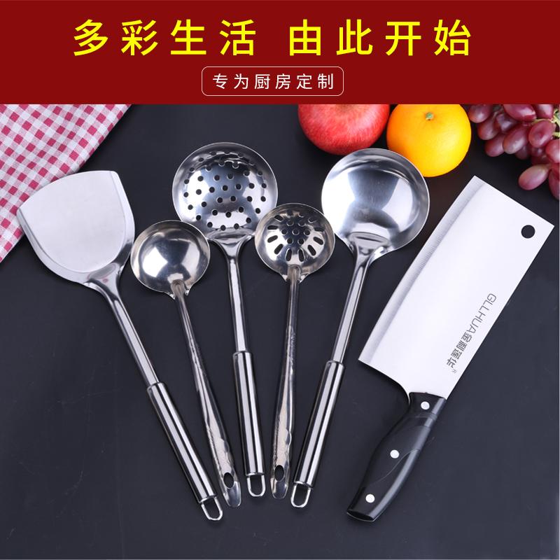 Кухонная утварь / Кухонные лопатки Артикул 618449720512