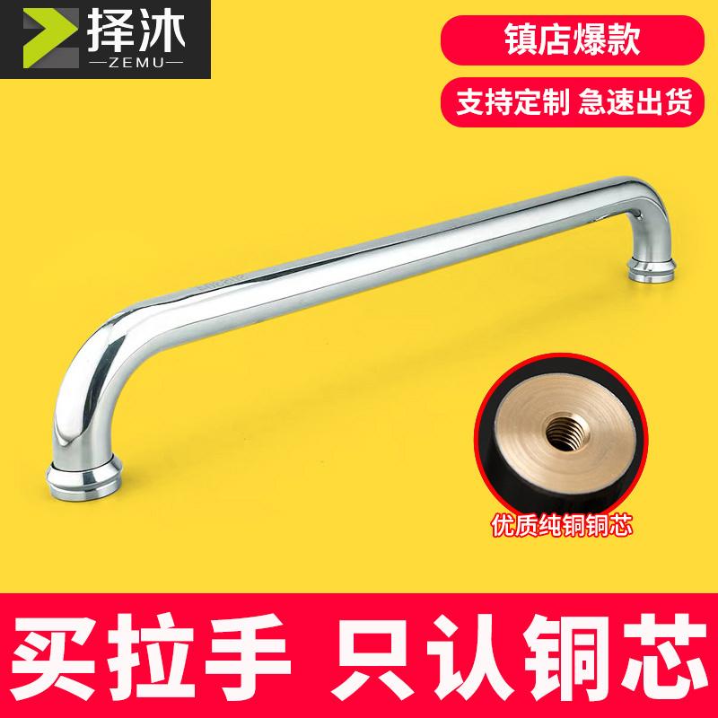 卫生间推拉玻璃移门304淋浴房拉手评价如何