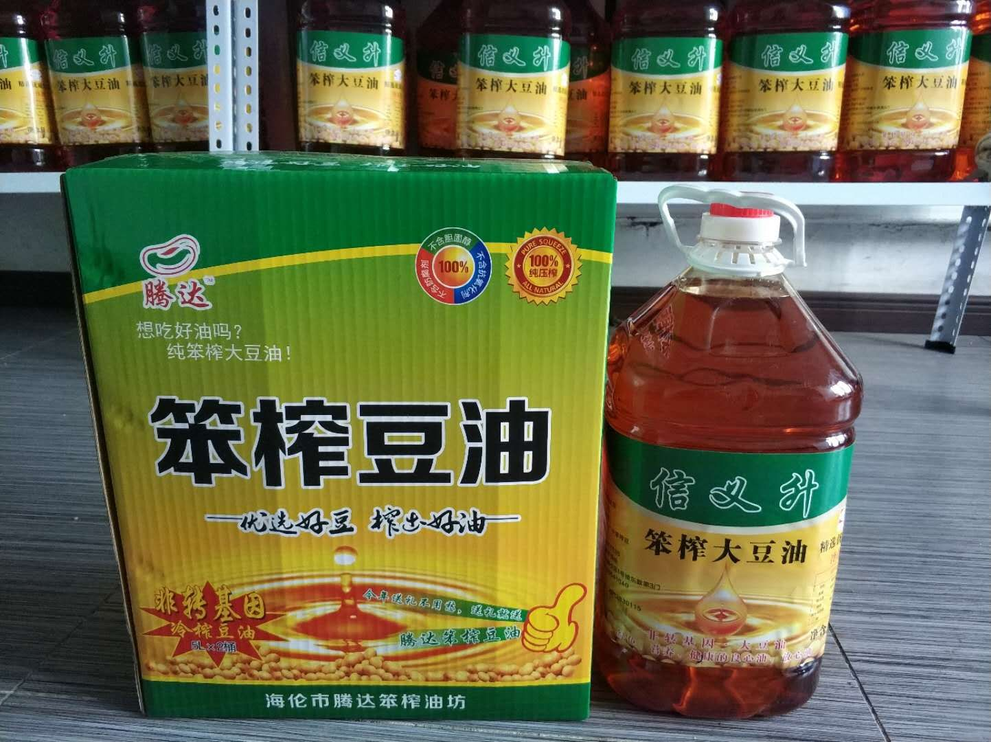 Northeast specialty pure benzha soybean oil non transgenic soybean pressing without any addition of healthy edible oil 5L