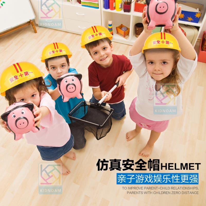 ヘルメット道具子供のコスプレ子供のおもちゃ工学の頭の強い幼稚園のヘルメット