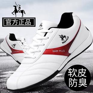 【正品】奈克保羅男鞋運動鞋2020秋冬季新款加絨鞋子男士休閒鞋子