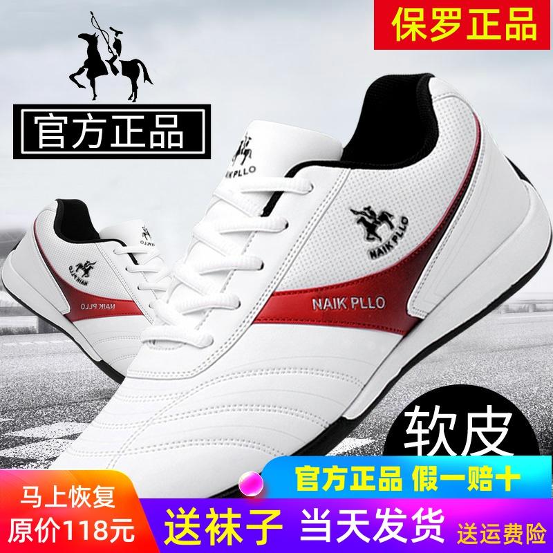 【正品】奈克保罗男鞋运动鞋2021春季新款鞋子男士潮鞋休闲鞋361