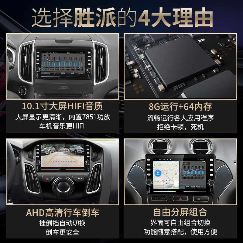 Mazda 3 ATZ CX5 central control large screen reverse image screen automobile navigation integrated machine Carplay