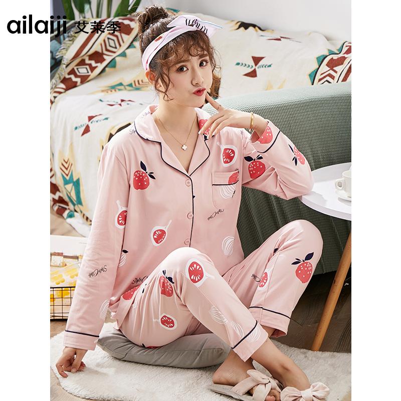 綿のパジャマ女性春秋長袖の薄いサイズの大きいスーツの果物の綿100%が可愛いです。