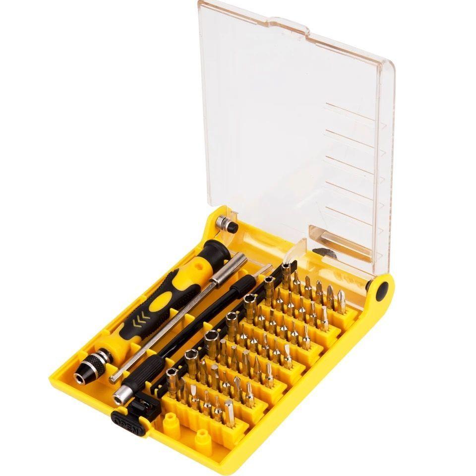 ~螺丝刀组合套装拆机小微型迷你家用万能多功能手机数码维修工。
