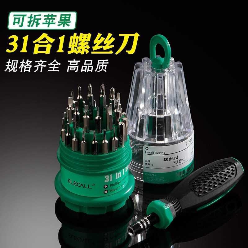 Инструменты для прокладки сети Артикул 618320489424