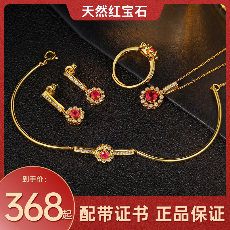 High grade natural ruby necklace womens suit sunflower bracelet ring opening exquisite Earrings Silver Pendant Gift