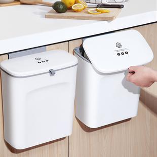 厨房垃圾桶壁挂式专用收纳桶悬挂墙橱柜门家用大号带盖厨余拉圾筒图片