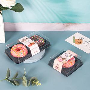 领【1元券】购买甜甜圈1 /2个装乳酪烘焙包装盒