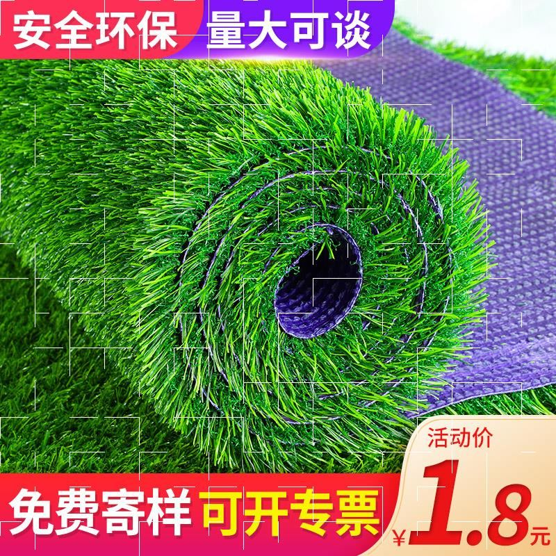 2021假u绿色人工塑料足球场水果植物草地毯露台宠物遮挡草绿装修