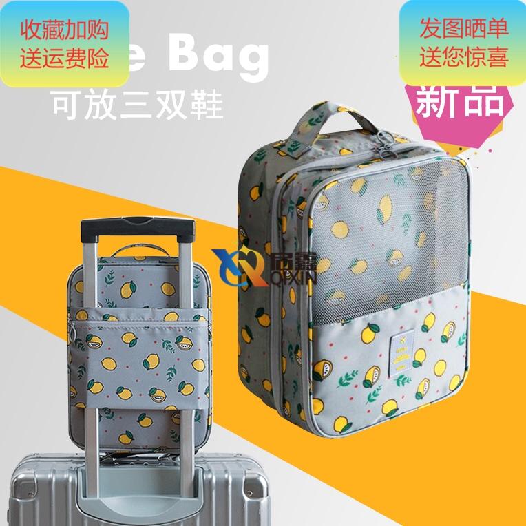 中國代購 中國批發-ibuy99 足球 鞋子皮鞋旅游包旅行装袋子省空间拉链式手提收纳包足球鞋鞋袋居家