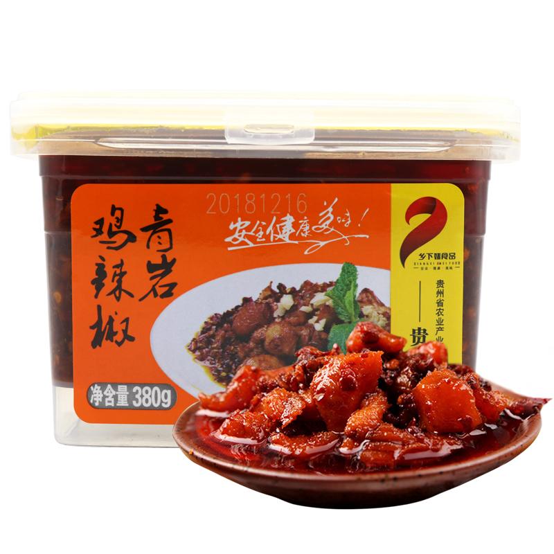 贵州特产青岩鸡肉辣椒下饭菜乡下妹380g香辣厨房酱料调味料拌面酱