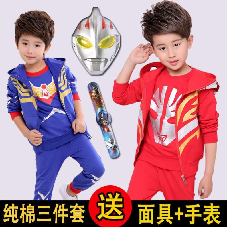 Korean version of fashionable children handsome eight year old four year old five year old monster Altmans clothes spring and autumn boys suit.