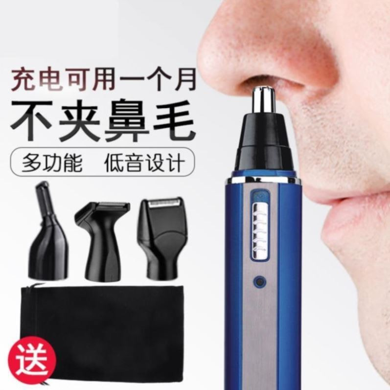 Multi function suit hair mens and womens nose scissors shaving sideburns hair nose hair trimmer mens shaving nose rechargeable eyebrows