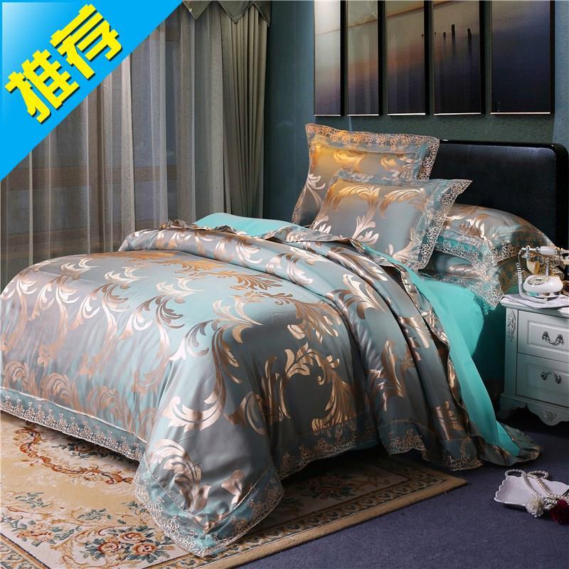 北欧风大提花婚庆床上用品四件套居家日用单双人床上11用品