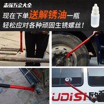 水管钳子多功能万用快速钢筋扳手水管工安装工具管钳家用管子钳