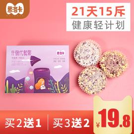 紫薯魔芋代餐粥红豆薏米粉低脂饱腹热量低即食品营养冲饮组合早餐图片