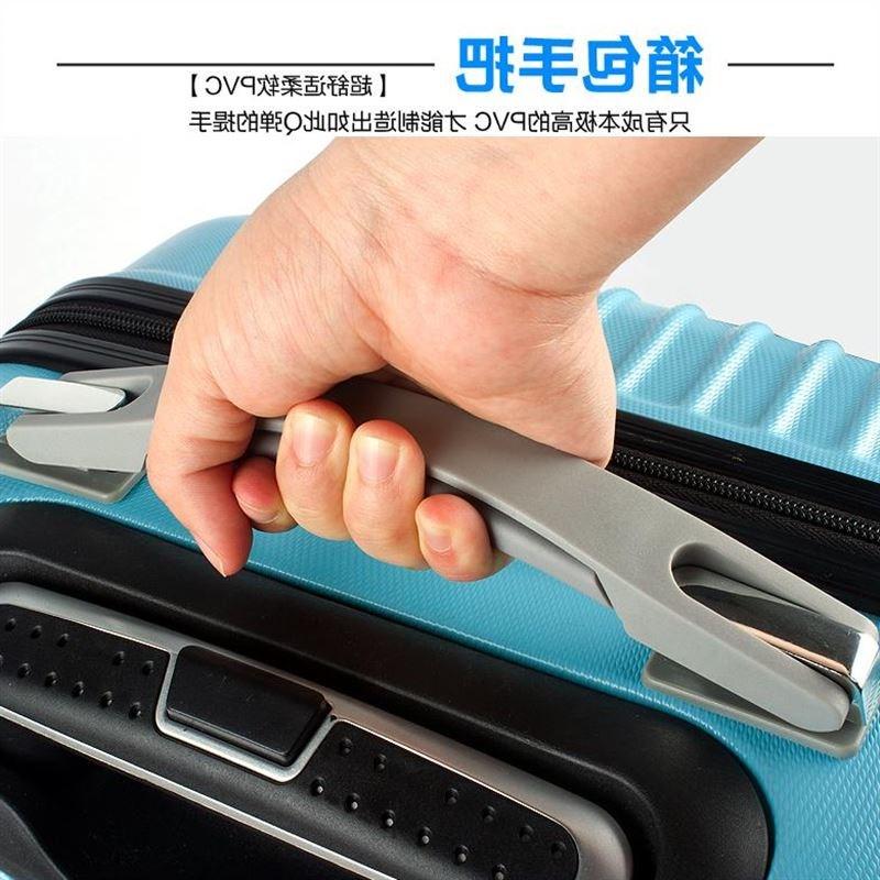 拉杆箱配件拉杆把手密码旅行箱皮箱包配件手提拉手行李箱配件提手