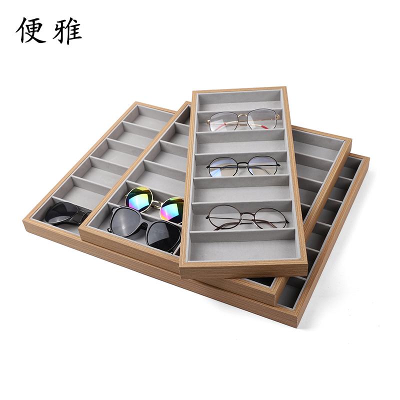 眼镜店柜台实木眼镜货架眼镜道具展示盒柜台装饰托盘太阳镜收纳盒