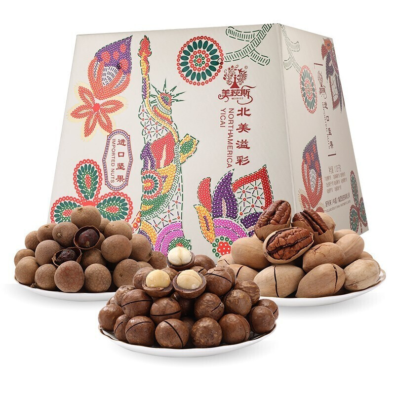 Medes imported nuts gift box mixed with dried fruits Spring Festival gift, snacks, New Year gift bag