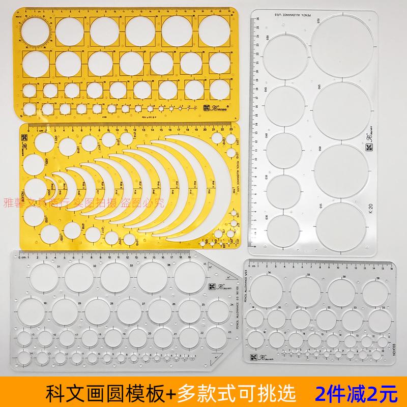 Электронные устройства с письменным вводом символов Артикул 618407183711