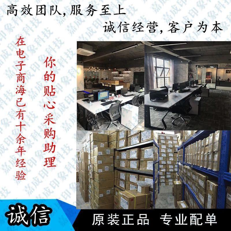 配单电路北京定制插件线路板电子元器件完成蓝牙订单芯片数量市场