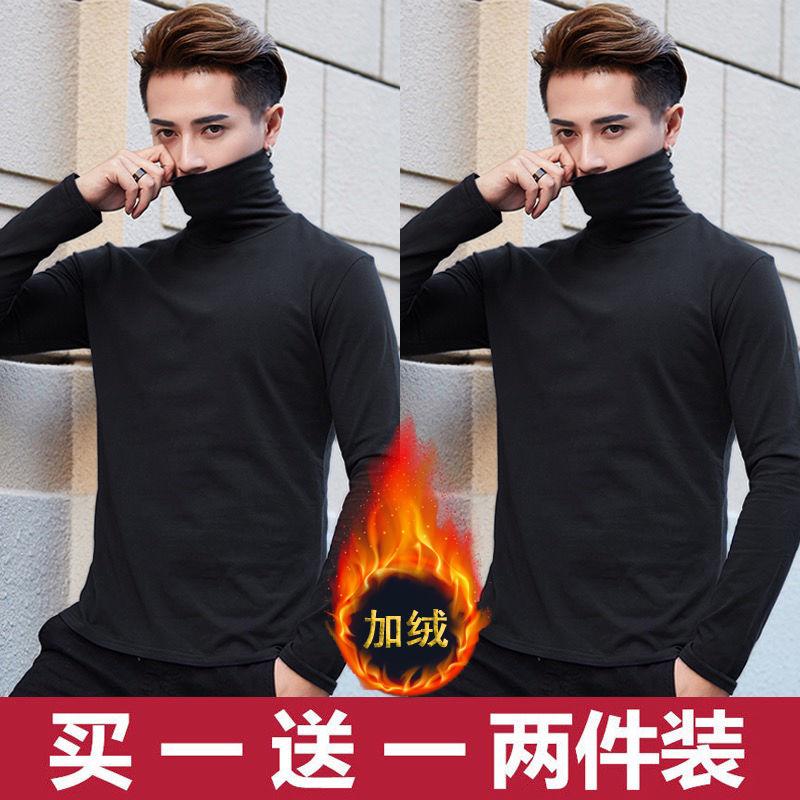 秋冬季男士长高领打底衫潮流韩版长袖T恤男加绒舒适保暖内衣男生