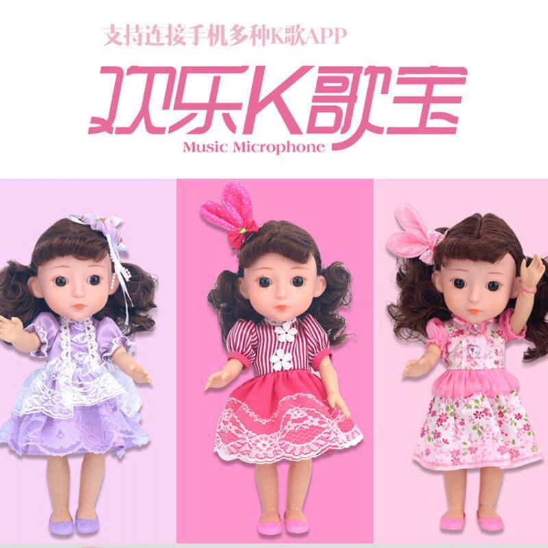 Интерактивные куклы Артикул 619397295032