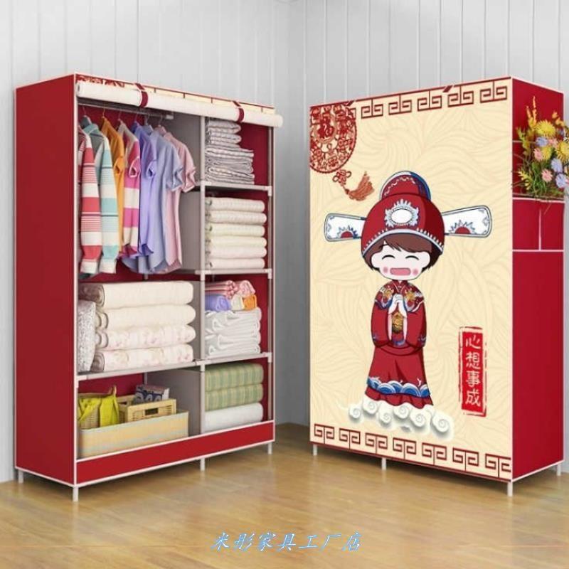 衣橱收纳组装柜布厨二手实木全铝家具冰箱隔层板罩子不锈钢架