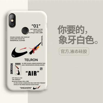 小米6x mix3液态硅胶小米保护手机壳