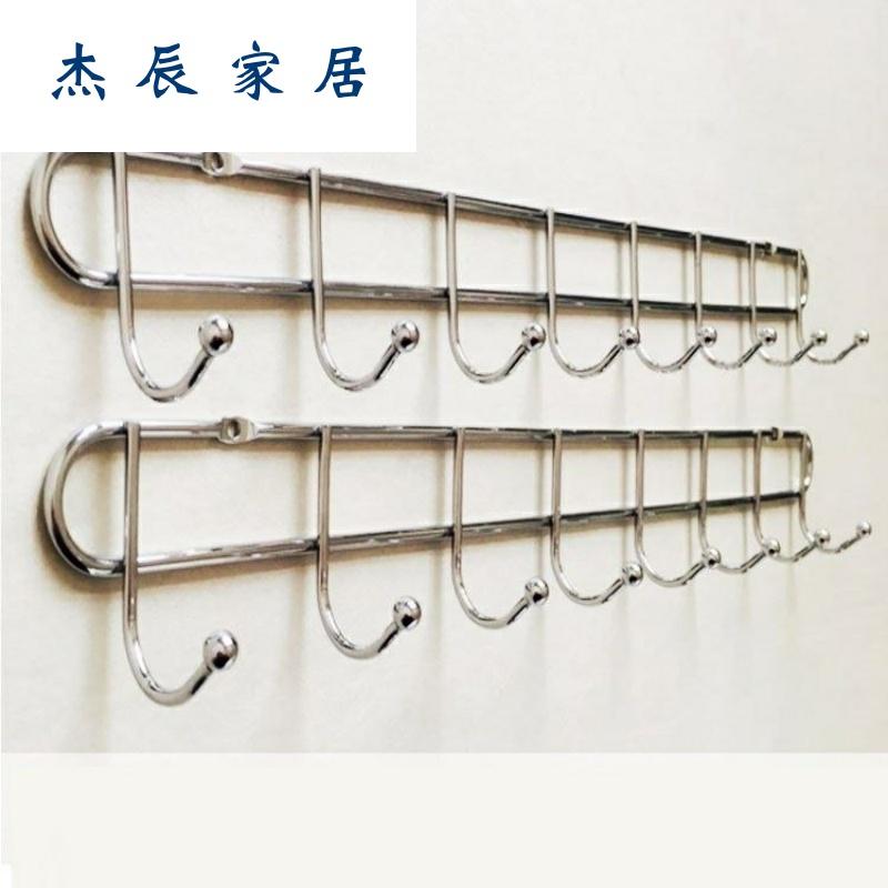 。韩式衣帽壁挂式挂架贴在墙上的挂钩 墙壁挂挂衣服洗手间不绣钢