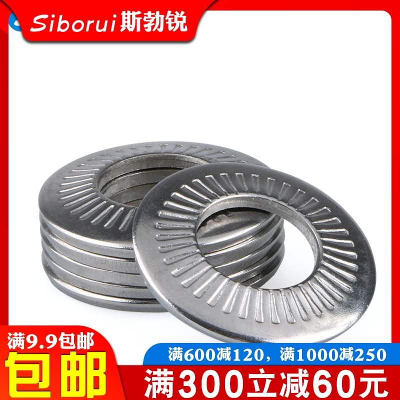304 stainless steel anti-skid gasket with teeth Butterfly / saddle single-sided flower tooth gasket m5m6m8m10m12