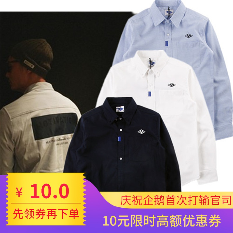 MDNS madness mens casual long sleeve shirt yuwenle solid Oxford textile versatile shirt new fashion brand